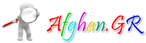 Home page of Afghan.gr